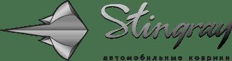 Резиновые автоковрики от Украинской компании Stingray.