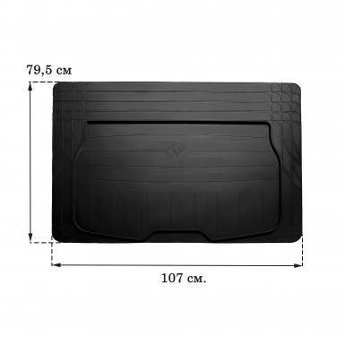 Коврик в багажник (размер XS)